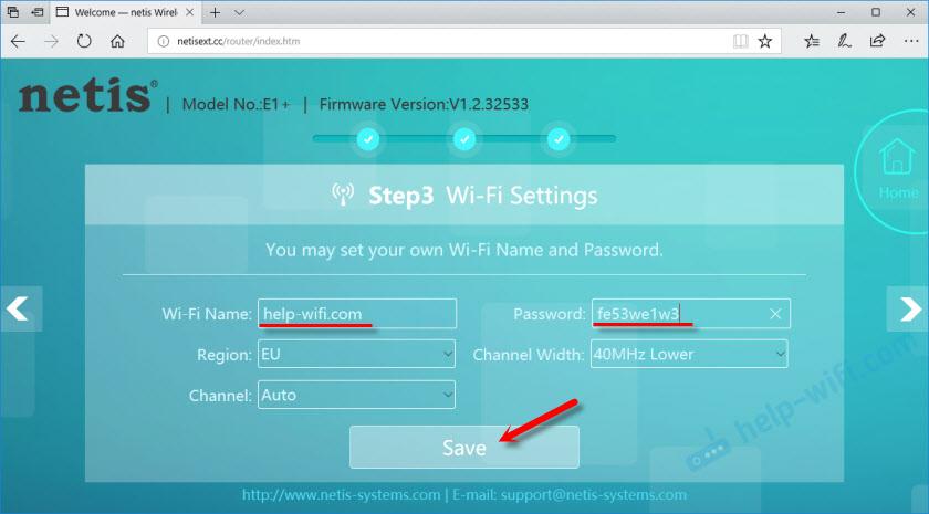 Параметры Wi-Fi сети репитера Netis