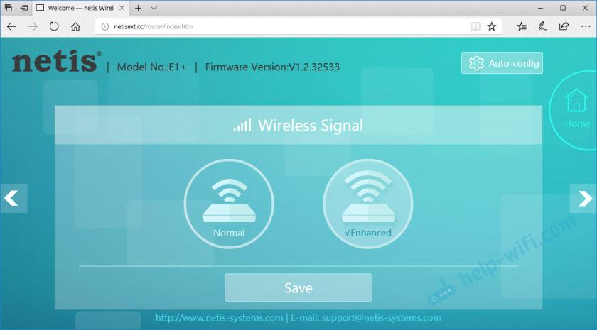 Сила Wi-Fi сигнала ретранслятора Нетис