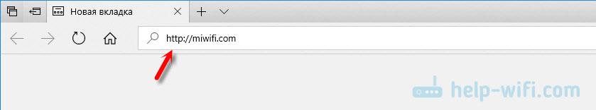 Не удается зайти на miwifi.com