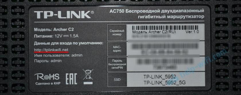 Адрес веб-интерфейса роутера TP-Link