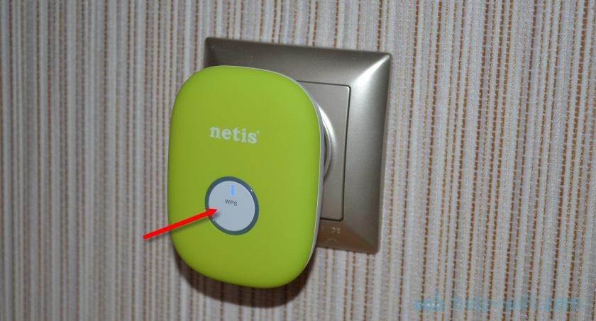 Настройка Netis E1+