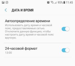 Проблемы с подключением в Android из-за настроек времени