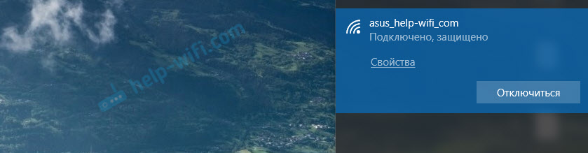 Подключение ноутбука к Wi-Fi с помощью кнопки