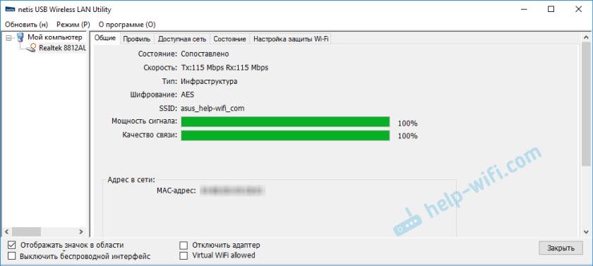 Netis USB Wireless LAN Utility