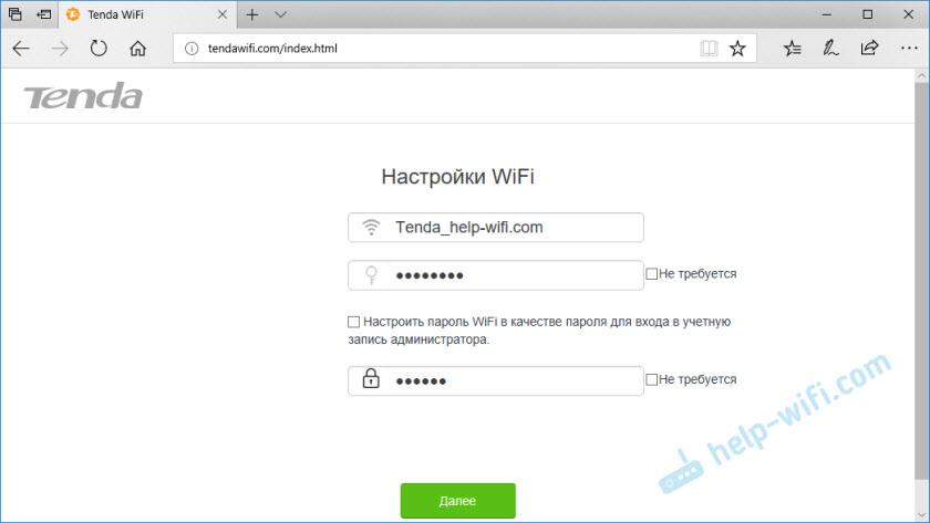 Настройки Wi-Fi и пароля на Tenda AC5