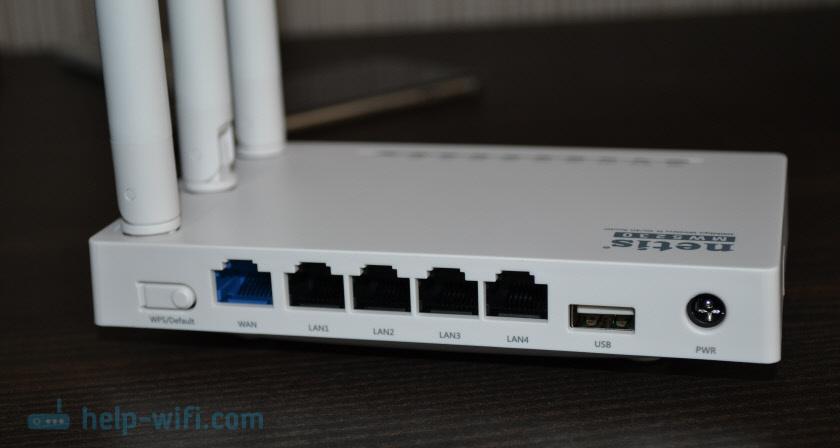 Порты маршрутизатора Netis MW5230