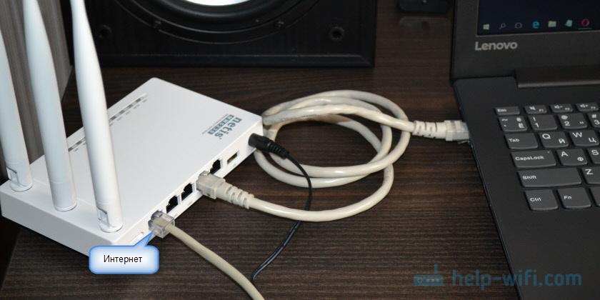 Подключение Netis MW5230