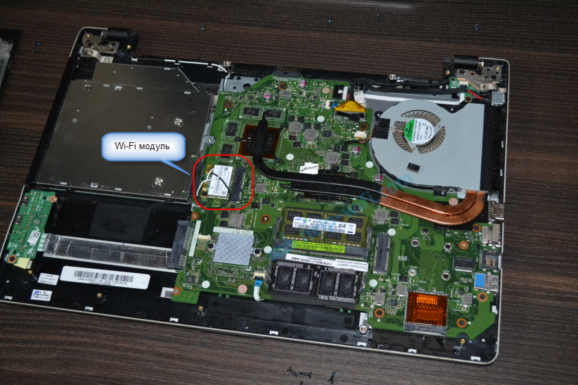 Разборка ноутбука ASUS для замены WLAN адаптера