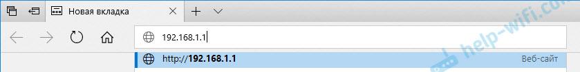 192.168.1.1 если не заходит на router.asus.com