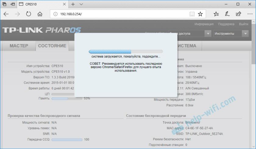 панель управления PHAR OS