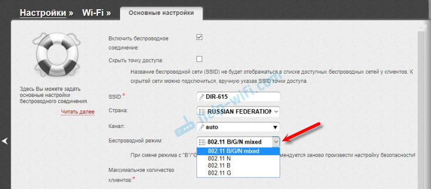 802.11 B/G/N mixed на D-Link