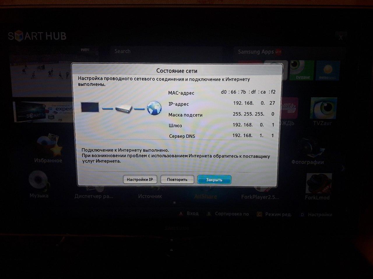 Подключение телевизора Samsung без Wi-Fi интернету