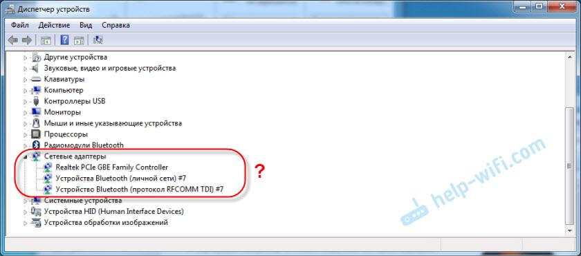 Нет Wi-Fi в диспетчере устройств Lenovo