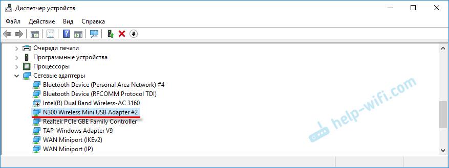 Mercusys MW300UM в Windows 10