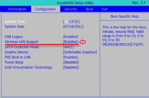 Wireless LAN Support: WiFi в BIOS ноутбука Lenovo