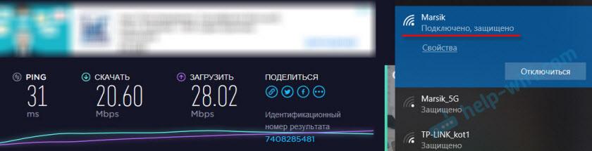 Реальная скорость вай-фай 802.11n