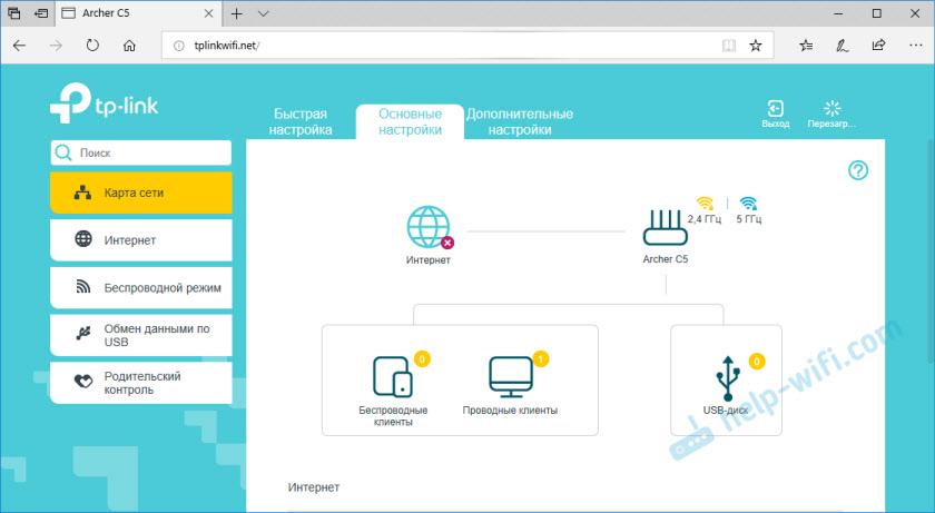 веб-интерфейс TP-Link Archer C5 V4