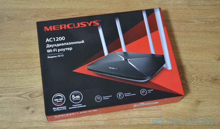 Упаковка Mercusys AC12