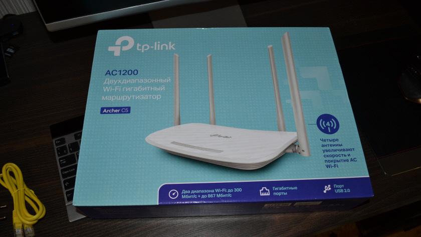 Коробка от TP-Link Archer C5 V4