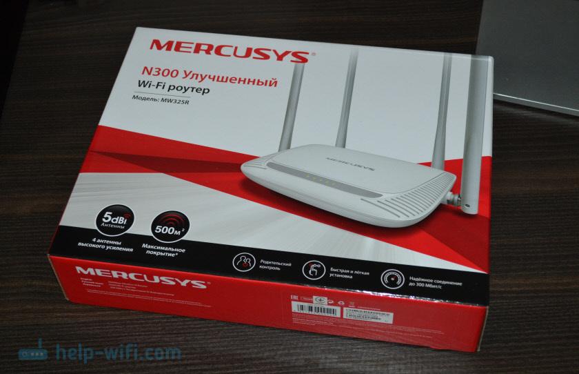 Упаковка роутера MW325R