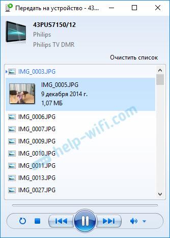 Список воспроизведения файлов по DLAN