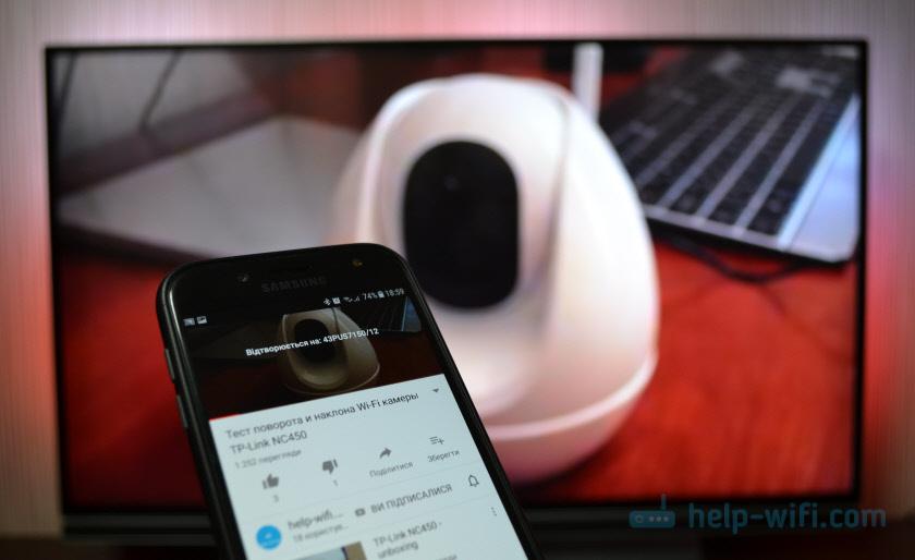Просмотр видео на телевизоре через телефоне на Андроид