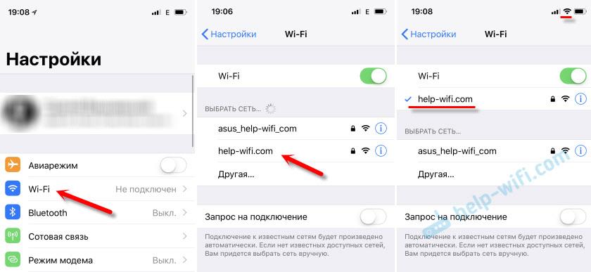 Раздача интернета с ноутбука на iPhone