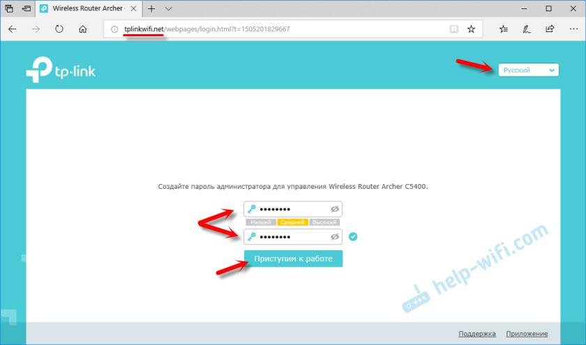 Вход в веб-интерфейс TP-Link Archer C5400