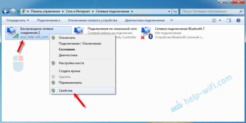 Автоматически параметры IP и DNS в Windows 7