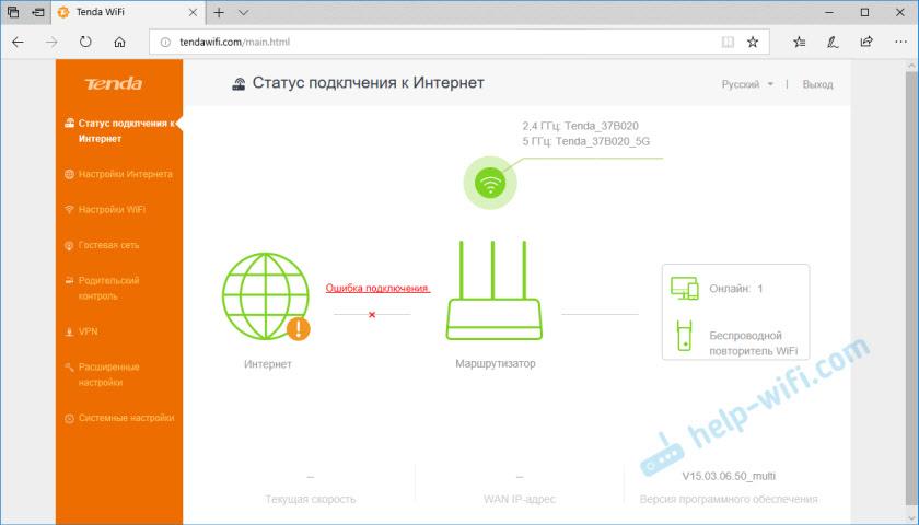 web-интерфейс Tenda AC6