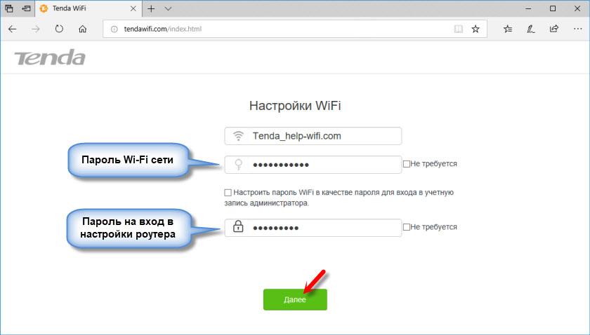 Настройки WiFi Tenda AC6