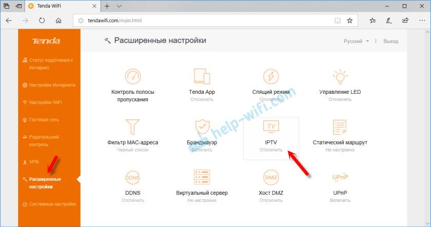 IPTV на маршрутизаторах Tenda