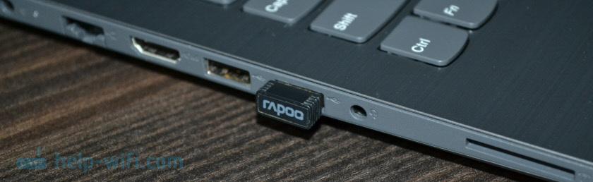 Подключение беспроводной радио мышки через приемник к ноутбуку