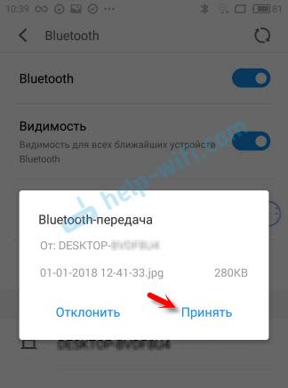 Прием файлов по Bluetooth на Android