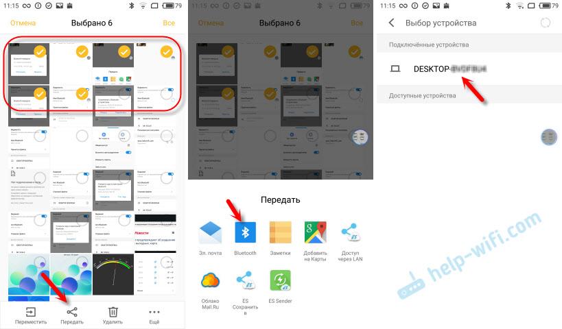 Отправка файлов по Bluetooth с Android телефона на ПК