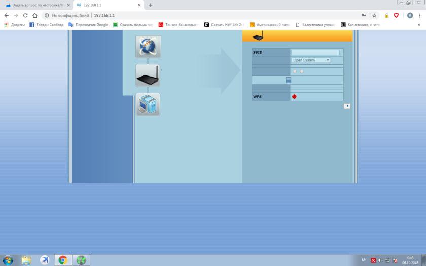Криво отображается страница с настойками роутера ASUS