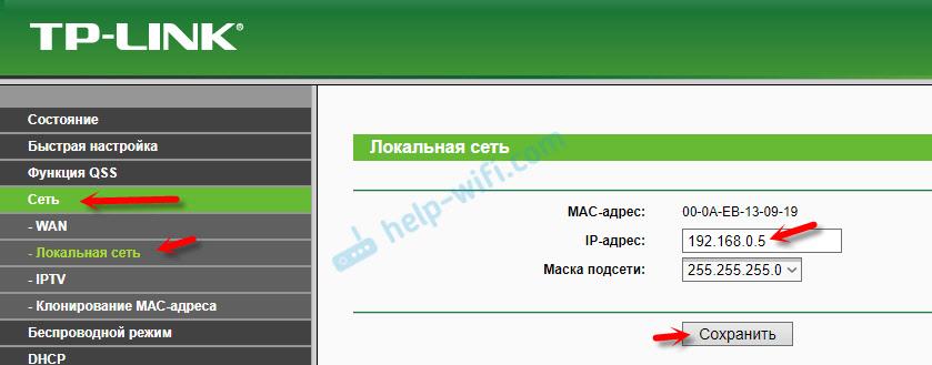 Смена IP-адреса на TP-Link TL-WR740N