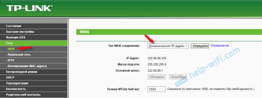 Подключение TP-Link TL-WR740N к другому роутеру