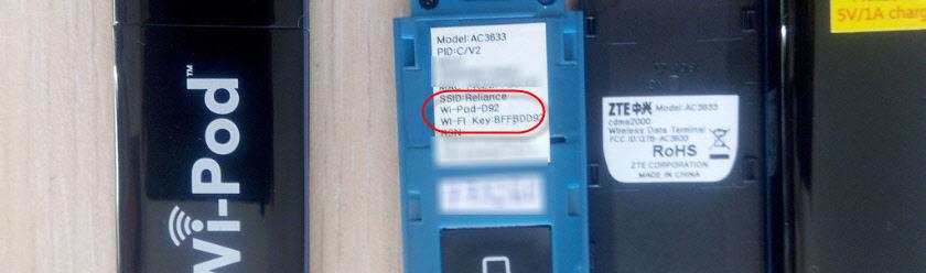 Заводской пароль WiFi модема ZTE AC3633
