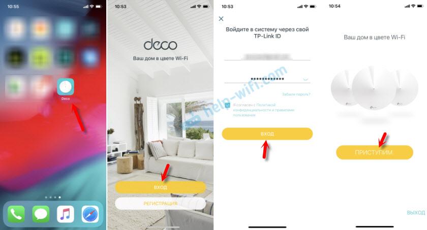 Настройка Mesh Wi-Fi системы TP-Link через приложение Deco