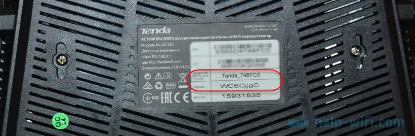 Заводской пароль Wi-Fi на Tenda AC10U