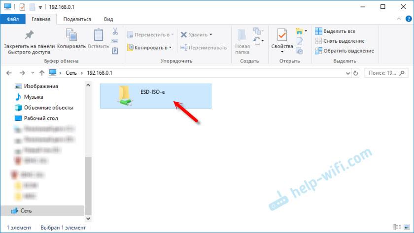 Общий доступ к файлам через Wi-Fi роутер Tenda