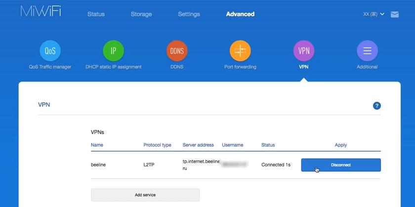 Запуск подключения L2TP на роутере Сяоми 3