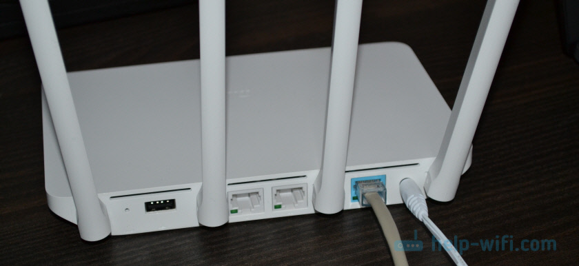 Поклонение интернета (WAN) к Mi Wi-Fi Router 3