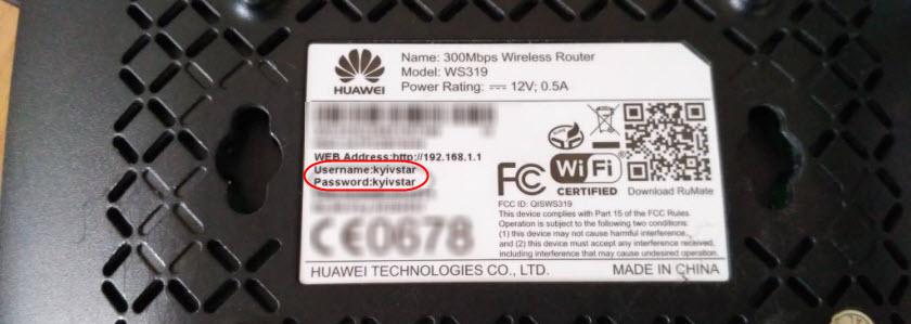 Не подходит admin/admin на роутере Huawei