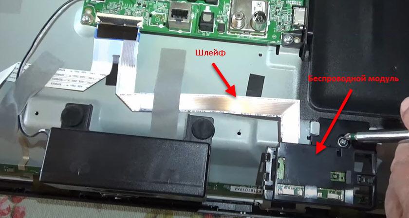 Проверка и замена беспроводного Wi-Fi модуля в телевизоре LG