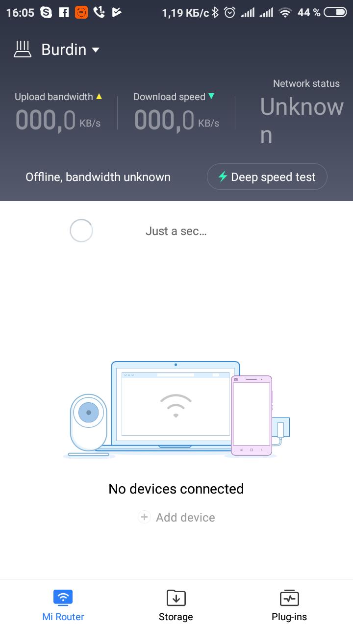 Приложение на телефоне не видит Xiaomi Mi WiFi Router 3
