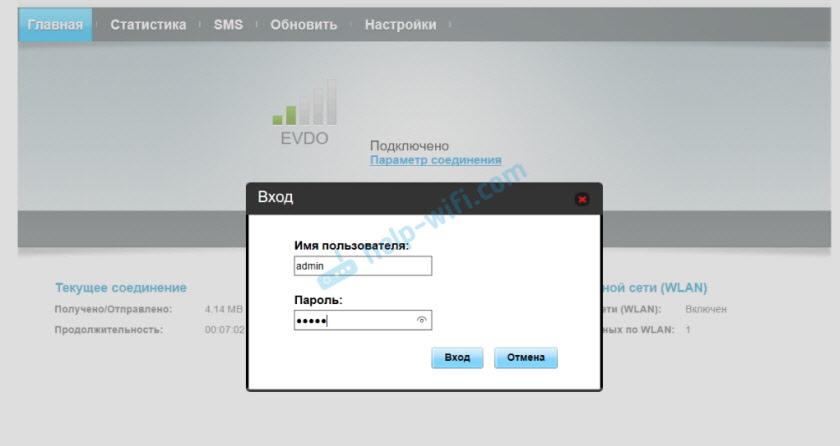 Вход в мобильный Wi-Fi роутер Huawei через admin/admin