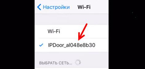 Slinex RX-30IP: подключение к Wi-Fi