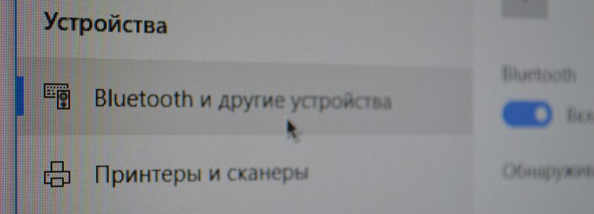 Как добавить поддержку Блютуз на компьютер